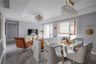15-20万130平米四室两厅美式风格餐厅装修图片大全