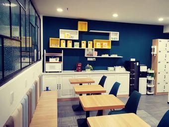 享学空间共享自习室(西安路店)