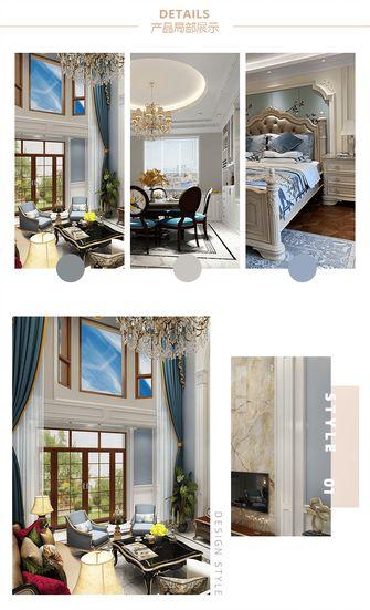 豪华型140平米别墅美式风格其他区域装修效果图