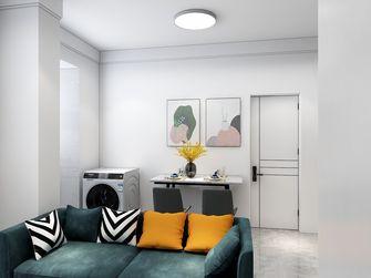 经济型30平米小户型现代简约风格客厅效果图