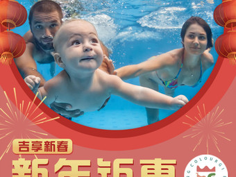 卡乐吉亲子游泳俱乐部(蓝润中心)