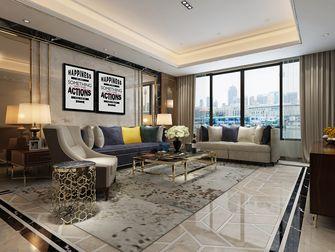 140平米四港式风格客厅装修效果图