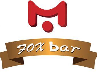 狐狸foxbar音乐酒吧