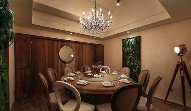 豪华型140平米公装风格餐厅图