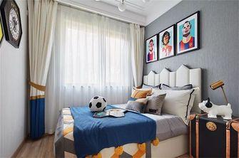 富裕型120平米三室两厅新古典风格青少年房效果图