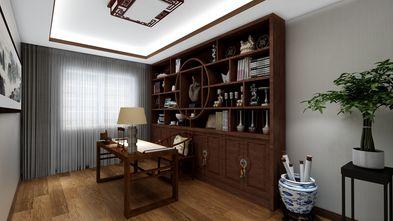 120平米三中式风格书房欣赏图