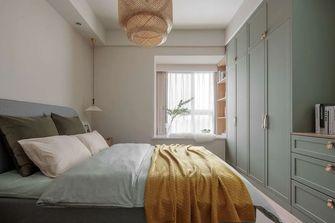 15-20万120平米三室两厅北欧风格卧室图片大全