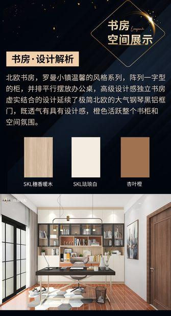 轻奢风格书房装修案例