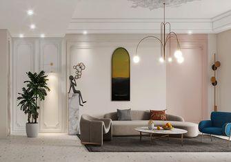 豪华型140平米四室一厅法式风格客厅效果图
