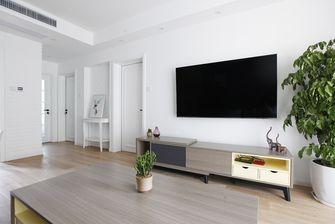 110平米三北欧风格客厅装修图片大全