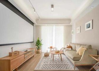 3万以下100平米北欧风格客厅图片大全