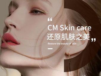 CM Skin care护肤中心(碧桂园店)
