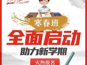 赵汝飞练字硬笔书法(爱建校区)
