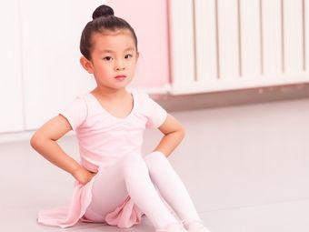 蒲公英舞蹈艺术中心(解放路校区)