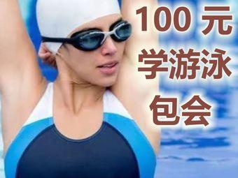 博美恒温游泳馆(中安世纪店)