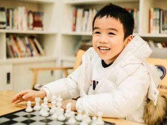 德嘉国际象棋俱乐部(京基百纳广场店)