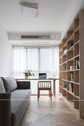 富裕型三室两厅日式风格书房装修效果图