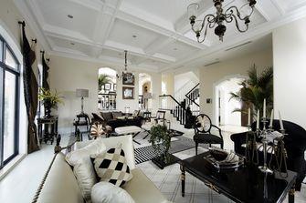 110平米三法式风格客厅图片