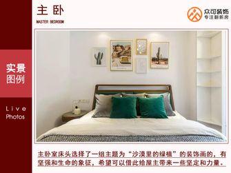 经济型三室一厅混搭风格卧室图片大全