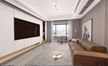 140平米三室三厅现代简约风格客厅效果图