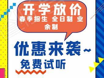 扬格外语培训学校(开发区校)