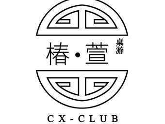 椿萱CX桌游体验馆