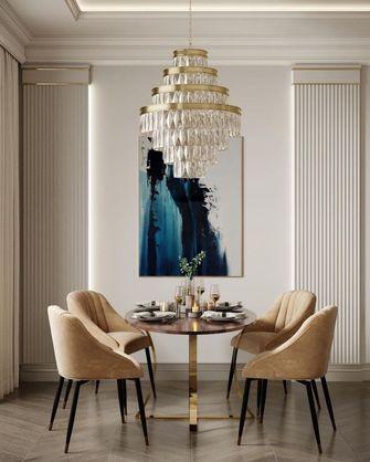130平米三室两厅法式风格餐厅设计图