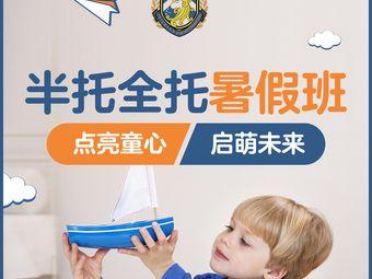上海天华幼儿园