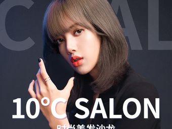 Change Hair轻致沙龙(银河城店)