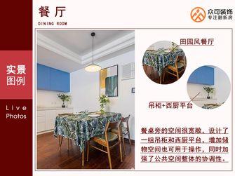 5-10万三室一厅混搭风格餐厅设计图
