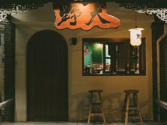 野犬cocktail bar