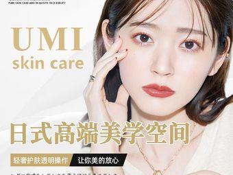 U·MI日式高端定制皮肤管理(万达广场店)