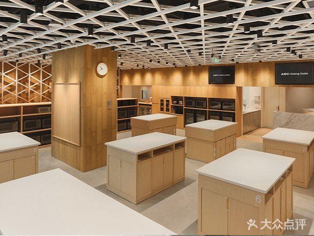 ABC Cooking Studio(西安大悦城店)