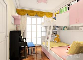 80平米四现代简约风格青少年房效果图