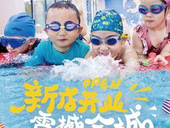 游加国际亲子游泳馆