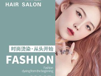 2020型色·Hair Salon