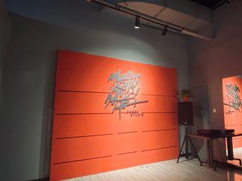 MM街舞培训中心