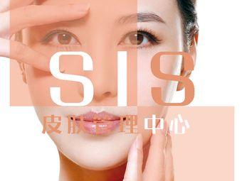SIS国际皮肤管理中心(万达店)