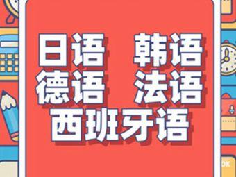 新东方小语种(南宁万象店)