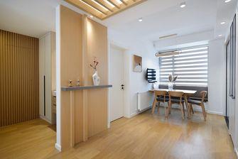 经济型90平米三室两厅日式风格餐厅图