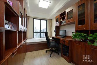 15-20万130平米三室两厅欧式风格书房装修案例