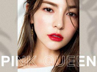 Pink Queen日式美甲美睫皮肤管理專门店