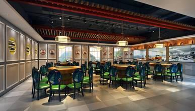 110平米一居室混搭风格餐厅图片