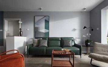 富裕型130平米三室两厅现代简约风格客厅欣赏图