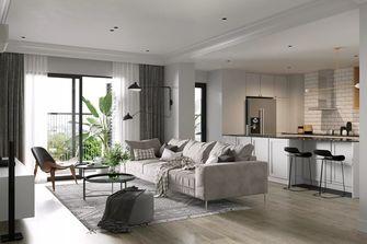 15-20万120平米三室两厅北欧风格客厅图