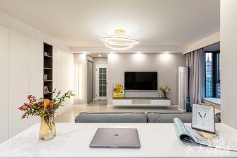 富裕型110平米三室一厅现代简约风格客厅图