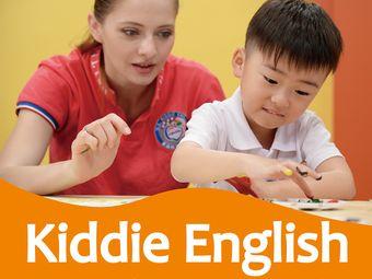 美国科蒂幼儿少儿英语(吴江新湖校区)