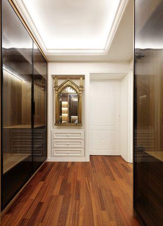 20万以上120平米三室两厅混搭风格衣帽间欣赏图