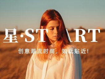 星·START造型护肤沙龙(七星街店)