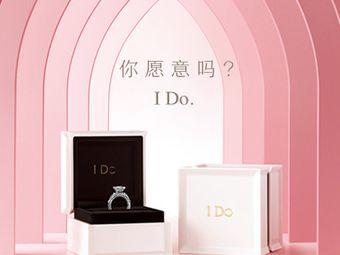 I Do(株洲百货大楼店)